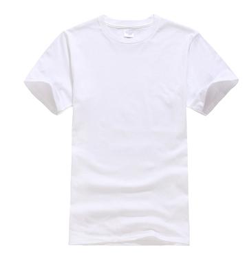 blank undergarment tee shirts